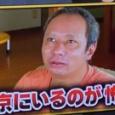 【画像】いしだ壱成、変わり果てた姿になり生活保護を受給してしまう。 #ナマポ #うつ病