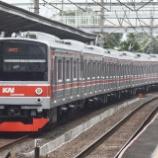 『【車内画像も】205系横浜線H1編成前面ロゴ設置』の画像