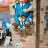 『「こち亀ゲームぱーく 」はアリオ亀有内にある無料の観光地』の画像
