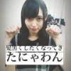 【元NGT48】黒髪まほほんが美しすぎるwwwwwwwwwwww