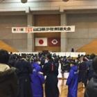 『第37回 tys山口県少年剣道大会』の画像