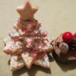 『子供にも人気のクッキー生地で作る簡単クリスマスツリー!』の画像