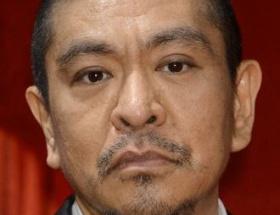 ダウンタウン松本がガキ使のフリートークをやめた理由「デキ婚のことを話したくなかった」