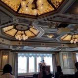 『ホテルモントレ札幌エーデルホフ様で「冷え」がテーマの薬膳の講演をさせていただきます』の画像