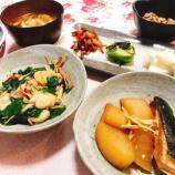 『「ぶり大根」完全にボリュームを間違えた晩ご飯…』の画像