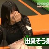 『欅坂46上村莉菜、けやかけのトランポリンロケで2時間も遊んでいた模様!』の画像
