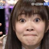 『【テレビ】松本人志が色気増した指原莉乃疑う「簡単に言うと」』の画像