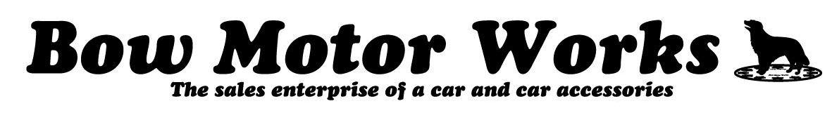 Bow Motor Worksの親方日記 イメージ画像