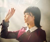 【欅坂46】「二人セゾン」初週44万枚で首位 女性新人16年ぶり快挙!もしかして俺らはものすごいグループを応援してるのか…!?