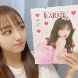 『[イコラブ] 瀧脇笙古「LARME GETしました、 奈子さんとなぎさが隣に写っててワキマシタ…」』の画像