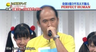 【吉田豪】サブカルに大人気のアイドルがダウン症を揶揄するネタを披露して炎上wwwwwww