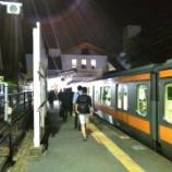 『ビジネスホテル「東横イン秋川駅北口」に宿泊してきました! 』の画像
