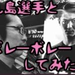 テニスコートがあるお店!!サンワスポーツ!!