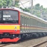 『【AU75再搭載】205系埼京線ハエ11編成、全検出場&運用復帰』の画像