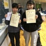 『第57回七ヶ浜卓球大会 結果』の画像