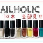 ちこえ official blog