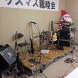『社員様向けのクリスマス親睦会の音響現場』の画像
