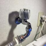 『大阪府枚方市【洗濯蛇口の水漏れ➡蛇口交換】』の画像
