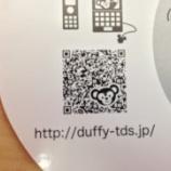 『QRコード』の画像