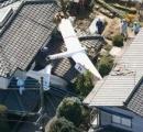 千葉の家にグライダー墜落