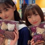 『遠藤掛橋の2ショットかわえええ!!! そしてその手にはザンビw【乃木坂46】』の画像