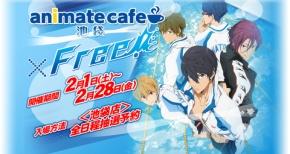 【Free!×池袋アニカフェ】2月19日から新メニュー&新規特典追加決定!期間短いよー…