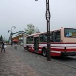 『【北海道ひとり旅】宗谷岬北上の旅 興部から雄武 バスの旅『北紋バス: 単調な北オホーツク海岸を北上します』』の画像