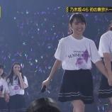 『【乃木坂46】東京ドーム公演 Wアンコールの『きっかけ』は1期生メンバーの要望で直前に決まった模様・・・』の画像
