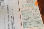 要チェック!2月から『個人番号カード』で各種証明書のコンビニ交付がはじまりましたよ!