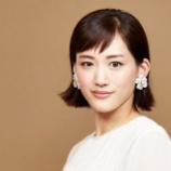 『【😡】綾瀬はるか、入院できたから「上級国民だ」との批判はバカげてます!!』の画像