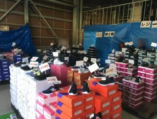 11/6(土)、靴の卸問屋が開催する「靴の決算大セール」があるみたい。安佐北区の松尾ゴム株式会社にて。500円~の特価コーナーあり!
