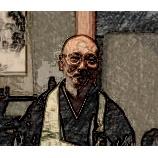 『只管打坐の基本―坐禅入門4 東京都禅会by井上貫道老師』の画像