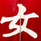 【悲報】大学生によるサウナ施設での「ドラクエ行動」が問題に!