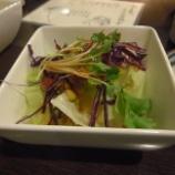 『博多の牛タン料理店』の画像