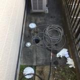 『大阪府枚方市【台所が流れない。屋外排水管(マス)つまり➡高圧洗浄】』の画像