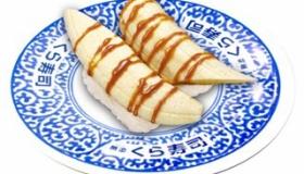【食】  日本から 奇妙な「キャラメルバナナ寿司」が登場!これは、寿司といえるのか・・・。  海外の反応