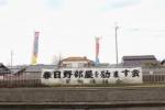大相撲ファン感涙!春日野部屋御一行様が星田会館で合宿してる~若手力士がたくさん来てます~