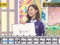 【乃木坂46】白石麻衣の後継者は岩本蓮加に決定!!!!