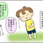 いくじょぶ!!