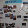 青空 富士山