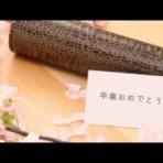 Music Cafe's 日記帳