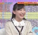 芦田愛菜さんが可愛いく成長してると話題