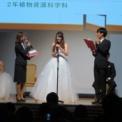 日本大学生物資源学部藤桜祭2015 ミス&ミスターNUBSコンテスト2015の18(萩原みなみ)