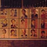 『戸田市議会議員選挙が公示されました』の画像