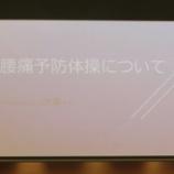 『ムーンシャドウ / 事例研究発表会』の画像