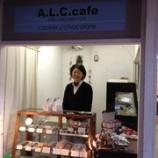『ALCカフェ@柳ヶ瀬』の画像