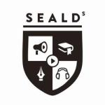 【悲報】SEALDsの活動が認められる…民主党が推薦