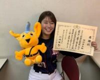 【悲報】稲村亜美さん、ブサイクになるwwwwwwwww