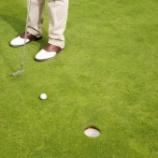 『【ゴルフ】メンタルが弱くても100が切れる!すぐに実践できる5つの考え方 【ゴルフまとめ・ゴルフスイングトレーナー 】』の画像