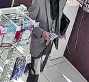 警察がコンビニ強盗犯の画像を公開!!また未成年か?